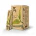 İki buçuk yaprak organik yeşil çay